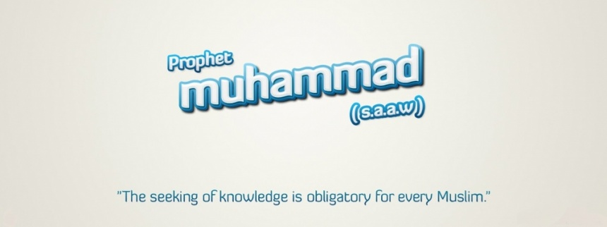 Islamic Facebook Timeline Profile Covers (4).jpg
