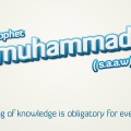 Islamic Facebook Timeline Profile Covers (4)
