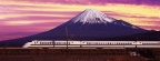 Shinkansen Bullet Train and Mount Fuji, Japan