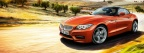 Facebook Cover-bmw-e89 Z4 (1)